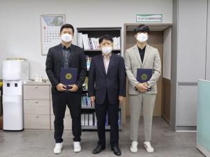 경상남도장애인체육회 직원 임용장 전달식
