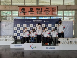 경남장애인체육회 직장운동경기부 2020도쿄패럴림픽 출전