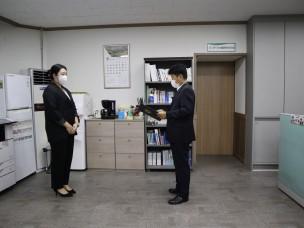경남장애인체육회 신규 직원  임용장 전달식