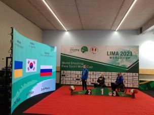 2021 리마세계장애인사격월드컵 대회 참가